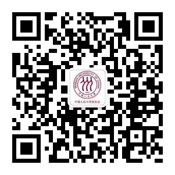 alumni_weixin