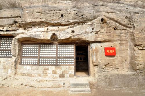 陕北公学 (2)