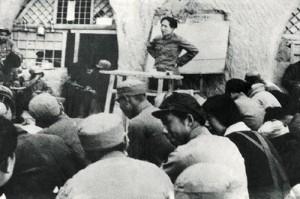 陕北公学 (3)